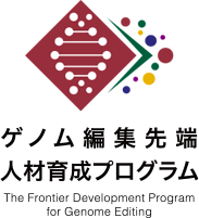 The Frontier Development Program for Genome Editing